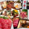 【オススメ5店】水道橋・飯田橋・神楽坂(東京)にある馬肉料理が人気のお店