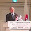 現地レポート13: マレーシア首相 マハティール氏公演_東京