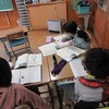 3年生:国語 わたしたちの学校じまん