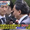 ◇空き缶総理の「辞める辞める詐欺」