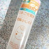 Cocoegg Wrinkle Lotion たまご化粧水 CCEリンクルローション