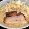川崎区京町「家系ラーメン龍平家」で一人野菜ラーメン