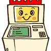 コンビニバイトの給料振込。『新生銀行』がおすすめな理由とは?