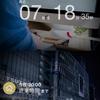 2019/05/06  4時間35分 たすくま改良、新アプリ導入