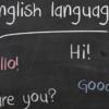 まだ英語で消耗してるの? 本気で勉強するならQQ English