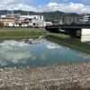 【オススメ】高知市のランニングコースその7~久万川、イオン南→万々商店街まで~