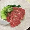 食歩記 台北 東門駅 御牛殿 お肉屋さんの刺身牛肉麺をいただきました!