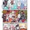 【煉獄劇場】第06話 苗穂の鼓動