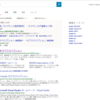 MSDNサブスクリプションダウンロードサイトの構成が変わったようです