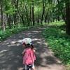 家族で公園お散歩。