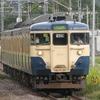 【鉄道車両基礎講座】 その11 電気抵抗と直流電動機