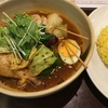 yellow spice soup curry スープカレー 銀座