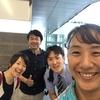 久しぶりに熱くblogを綴りたくなった❶〜しまね留学〜