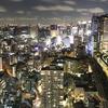 僕が東京に住みたくない8の理由