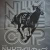 2020 NHKマイルカップ