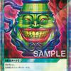 【遊戯王最新情報フラゲ】『遊戯王ラッシュデュエル』でデッキ7種類発売!デッキを強化できる新規のレジェンドカードが全5種からランダムに1種!?
