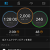 TRYING朝スイムラン練20200903