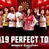 2019PERFECT トップ10の獲得賞金
