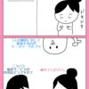 保育士試験の社会福祉より【相談援助漫画】ケースワークの意味 編
