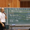 粕谷昌良の社会科授業日記