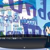未来はゆるふわサイバーパンク / 未来探偵ソラとピヨちゃん