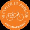 自転車ハイウェイ用のアプリを使ってみた