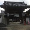 和歌山県紀美野町[釜滝薬師(かまたきやくし)]までツーリング