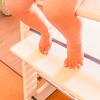 ハイローラックのオートスイング(電動)購入は失敗?1歳を目前に足置きのあるハイチェアデビュー!赤ちゃん椅子、食事の際足置きの重要性、購入の際に気を付けることは?