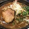東京 三ノ輪 美味創房玄 味噌ラーメンもうまい!え!うますぎる(笑)