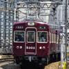 阪急、今日は何系?①455…20210514
