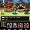 level.618【白い霧】第120回闘技場ランキングバトル2日目