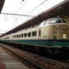 【新潟旅行】高崎から在来線で新潟に行ってみた【その1】