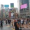 東京旅行 3日目 4