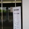 SIGMA 50/F1.4 85/F1.4 otameshi #01・・