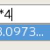 Firefox2の検索欄を電卓として使う。