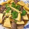 猪とタケノコの山椒煮