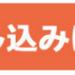 夏休み宿題応援企画~オカリナペイント~のご案内!