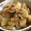 冬の間に味わう~甘くてとろっとろ~な大根炊いたん