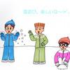 カレンダー 2月(雪)
