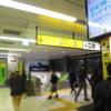 鎌倉から通う「シネマワールド」。欲望渦巻く渋谷ホテル街へ。