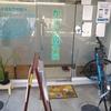 かわい鍼灸院の開業からの道のりパート11(07026)