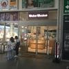 """【JR高知駅】ウィリーウィンキーで朝食を。おそらくここが""""最速""""でしょう!"""