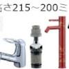 カクダイの 立水栓/ガーデンパン/水栓柱/蛇口を画像付きで紹介です。