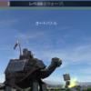 【iPhone/androidアプリレビュー】War Tortoise(ウォートータス) - 重兵装のカメが動物たちとドンパチする異色シューティング!これはまさに発想の勝利…!
