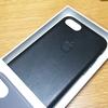 iPhone 7 ジェットブラックにクリアケースをつけて「これじゃない」と思ったらAppleのレザーケースを選べ!