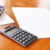 【羽仁もと子案家計簿】来年の予算、高校と中学の入学準備にいくらかかる?