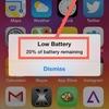 iOS 7.0.6にしたらバッテリの持ちが悪くなった……らしい