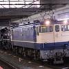 第431列車 「 山口へ向かうSL! D51 200の配給を狙う 」