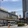 広島駅にもG20の余波が