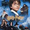 ハリー・ポッターと賢者の石 (2001)